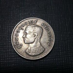 Coin King Bhumibol  Rama 9th  (back garuda)b.e 2517 Thai Baht  coin holy rare.