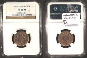 JAPAN T9 (1920) 1 Sen NGC MS-63 RB #WC62231
