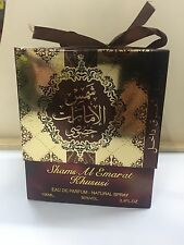 Shams Al Emarat Khususi Genuine Oudh Perfume EDP Spray 100ml Alcohol Free DUBAI
