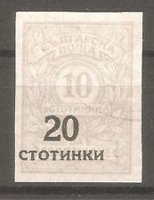Bulgaria 1924 ERROR VARIETY  20st./10st. Different color imperf. RARE