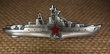 RUSSIAN RUSSIA SOVIET USSR CCCP ORDER MEDAL BADGE  Commander of the Ship