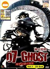 07 - Ghost DVD Complete Series ( 1 - 25 ) Japanese Ver.