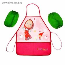 Masha and the Bear apron, kitchen, cook, school, red Birthday Party Favors Part