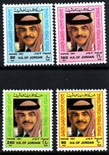 JORDAN/1987/MNH/SC#1291-1294/ KING HUSSEIN