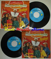 LP 45 7'' DSCHINGHIS KHAN Moskau Rocking son of  germany JUPITER cd mc dvd