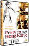 Margaret Withers, Sylvia Syms-Ferry to Hong Kong DVD NUOVO