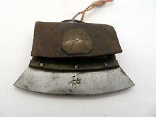 Antique Leather Tibetan/Mongolian Chuckmuck Fire Striker Pouch