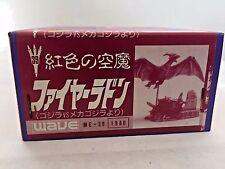 Fire Rodan (Godzilla vs Mecha Godzilla) Diorama Set Metal Figurine Wave # 39