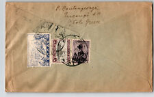 Greece 1930s Cover to USA / Much Staining - Z13600