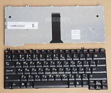 New For LENOVO Ideapad Y730 3000 g230 G430 G450 G455 G530 Keyboard Russian