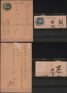 JAPAN 1900s FDC COVER STATIONARY GREEN HORSE + CUT OUTS  BLUE 1 SN