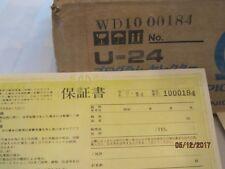 Pioneer U-24 Program Selector factory packaging, original paperwork, sales slips