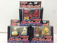Takara Choro Q Getter Robo 1, 2, 3 Set SRW