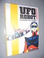 DVD N°2 UFO ROBOT CATTURATE GOLDRAKE GAZZETTA DELLO SPORT 1° EDIZIONE