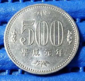 1989 Japan Year 1 (Heisei) 500 Yen (¥500) Paulownia Plant Coin