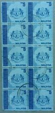Malaysia Used Revenue Stamps - 10 pcs RM5 Stamp (New Design)