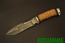 Russian steel Damascus  ethnic knife wood handmade army ussr hunting