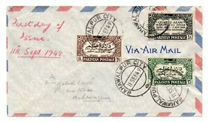 PAKISTAN: FDC 11 Sept 1949 Airmail cover.