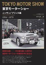 Tokyo Motor Show NISSAN Prince hen 1954 - 1979 Prince Fan Book