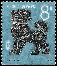 China 1982 ** MNH Mi# 1782 aus Markenheft Hund dog
