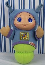 Hasbro LULLABY GLOWORM Musical Baby Plush GLOW Crib Toy WORM 10 inches