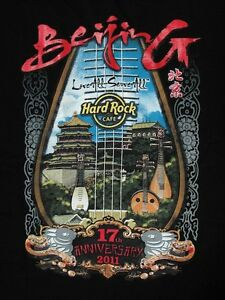 "2011 China Beijing Hard Rock Cafe ""17th Anniversary"" T-shirt"