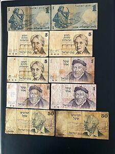 Lot Banknotes Israel 1 Lira 1955, 5 Lirot 1973, 1 Sheqel 1978, 50 Sheqalim 1978