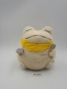 "Keroppi Style Frog B1507 Cream Bandai Banpresto 2004 Plush 4.5"" Toy  Doll Japan"