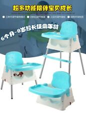 Multifunction 3-in-1 Baby Dining Chair / High Chair / Booster * CUSHION+TRAY !