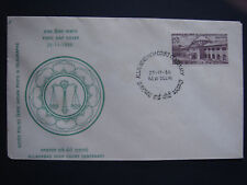 India 1966 Allahad High Court First Day Cover FDC
