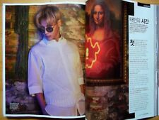 SHINEE TAEMIN/Cuttings 6P---Magazine Clippings/Arena Korea/March 2016