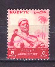 FRANCOBOLLI Egitto Egypt 1954-55 - Serie Ordinaria 5 m. YV368