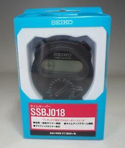 SEIKO TIMEKEEPER SSBJ018 Stop Watch For Sports S321
