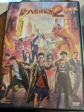 Detective Chinatown 2 (Hong Kong Action Comedy Movie)