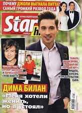 RUSSIAN STAR  HIT 26/10/2016 DIMA BILAN