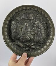 Signed Persian Repousse Tinned Copper Dish Figural Decoration - Middle Eastern