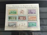 Panama 1958 mint never hinged Brussels Exhibition  stamps sheet R27295