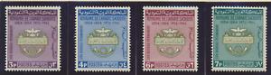 Saudi Arabia Stamps Scott #369 To 372, Mint Never Hinged
