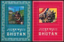 BHUTAN  SCOTT#220L/M   3-D MASKS SET OF TWO S/S'S  MINT NH --SCOTT $18.00