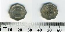 India 1957 (C) - 2 Paise Copper-Nickel Coin - Asoka lion pedestal - scalloped