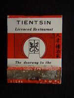 TIENTSIN LICENCED RESTAURANT CHINESE 175 ACLAND ST ST KILDA 942425 MATCHBOOK