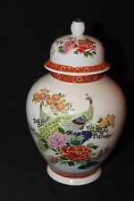 "Oriental Japan Satsuma Porcelain Ginger Jar Vase Urn Peacock Cherry Blossom 8"""