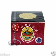 Po Sum On Pain Relief Healing Balm 10g / 0.35oz Health Care 保心安膏 ointments cream