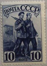 Russia Unione Sovietica 1941 786 817 Griglia & agricoltura industria size 22,7x33,5