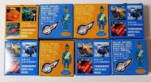 Morinaga Thunderbirds Complete set of 8 including rare Zero X BNIB from Japan.