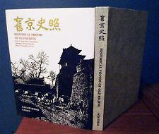 China Historical Photos Old Beijing Chinese English Language Book 1997