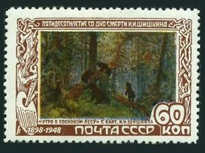 Russia 1232,hinged.Michel 1222. Ivan Shishkin,painter,1948.Bears in a Forest.