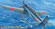 Hasegawa JT61 1/48 NAKAJIMA B6N2 BOMBER TENZAN JILL from Japan