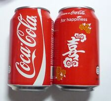 COCA COLA Coke Can SINGAPORE 330ml CHINESE NEW YEAR 2015 HAPPINESS Asia Collect