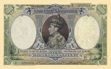 British India 10000 Rupees King George VI 1937 Reproduction